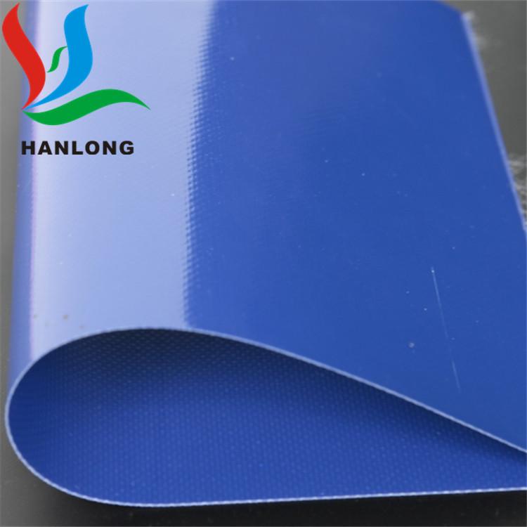 供应PVC箱包布 篷布 防爆水袋 水囊