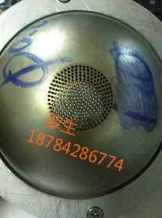 加工金属网板小孔加工 过滤网小孔加工 筛网小孔加工