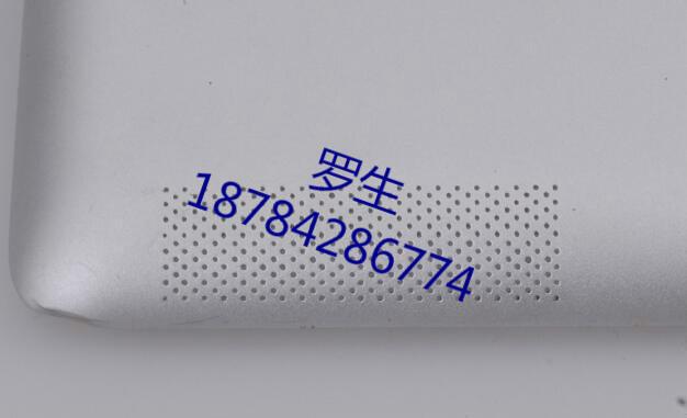 激光小孔加工、微孔加工、不锈钢管小孔加工