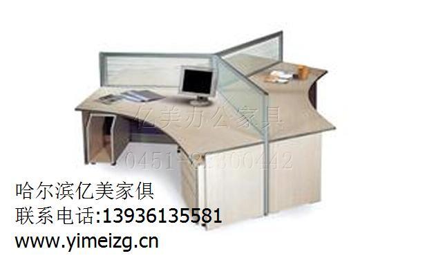 哈尔滨办公家具哪里买、医院等候椅、圆形会议桌13936135581、哈尔滨学生课桌批发