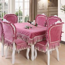 椅垫价位 口碑好的桌布椅垫系列供应商晓丽家居