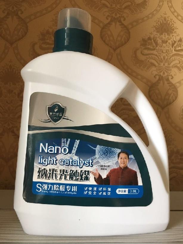 四川可靠的室内除甲醛公司成都专业室内甲醛治理
