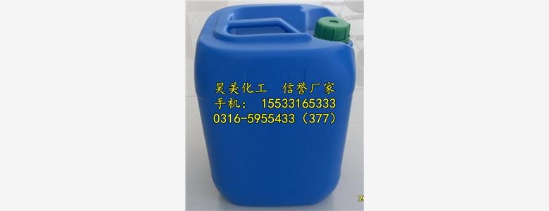 鹤壁循环水杀菌灭藻剂价格含运费物流专线送货上门15533165333免运费