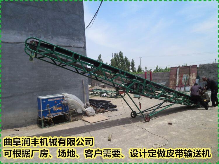 西宁多功能输送带生产厂家西宁专业裙边皮带机厂家