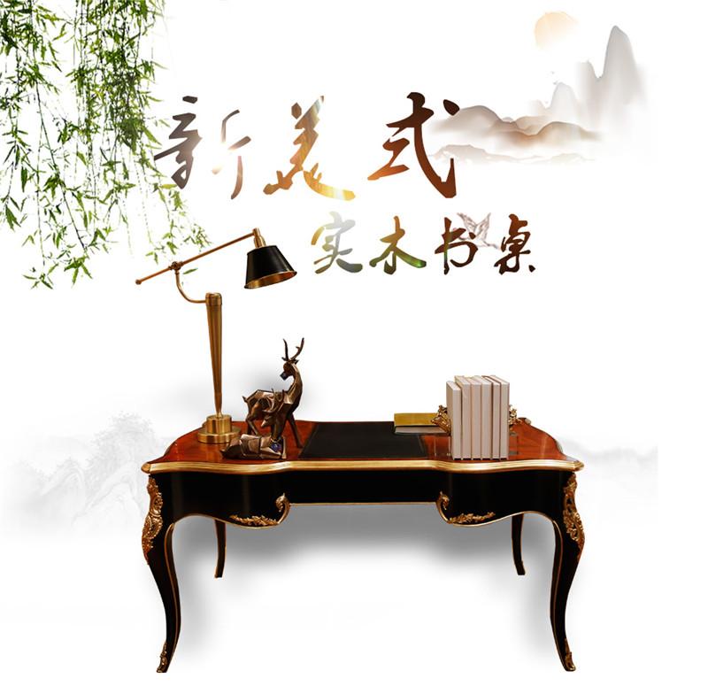 书桌尺寸、实木书桌价格、实木书桌图片大全