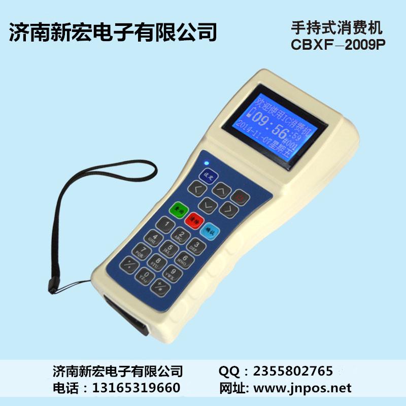 济南可靠的济南消费机c80供应商、具有品牌的济南消费机c80