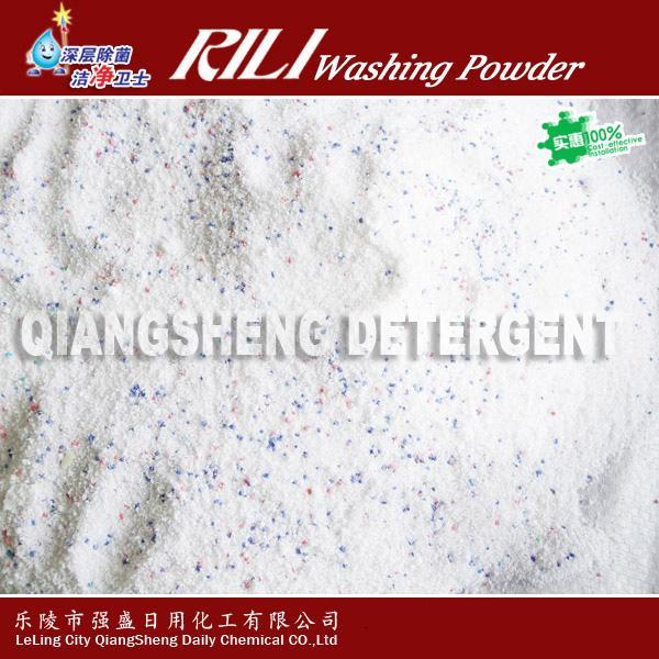 山东强盛日化厂家直销日丽散装10公斤洗衣粉