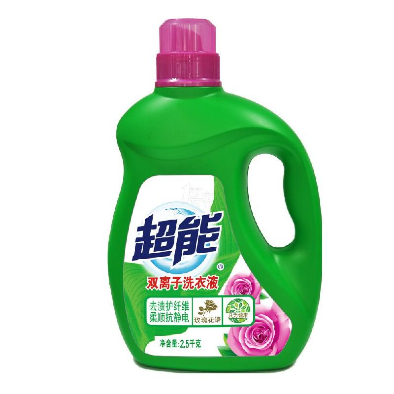 专业优质洗涤剂【当选】劲邦更优惠