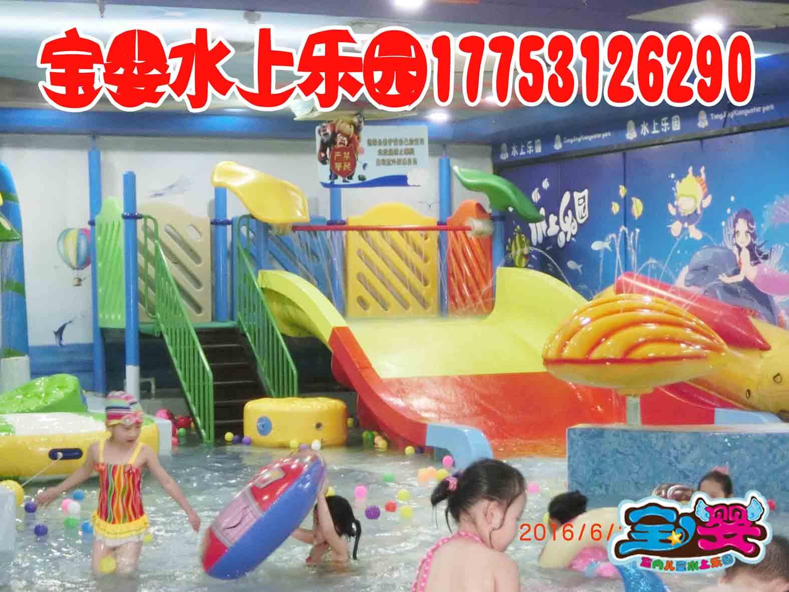 儿童水上乐园厂家宝婴为你解析水上乐园的组合滑梯