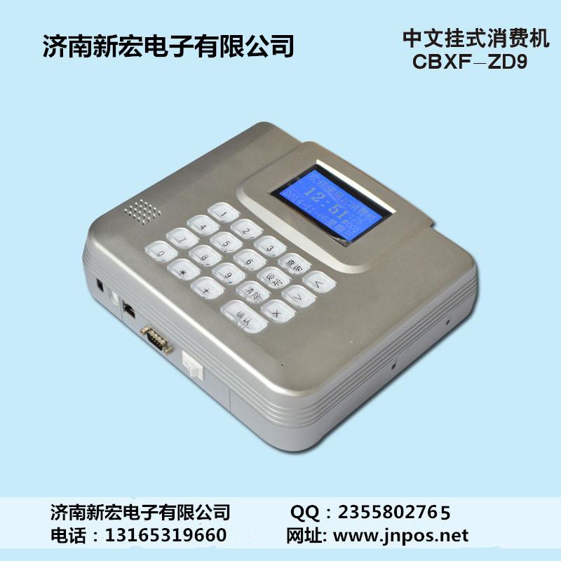 品质好的济南消费机c80哪里买 划算的济南消费机c80