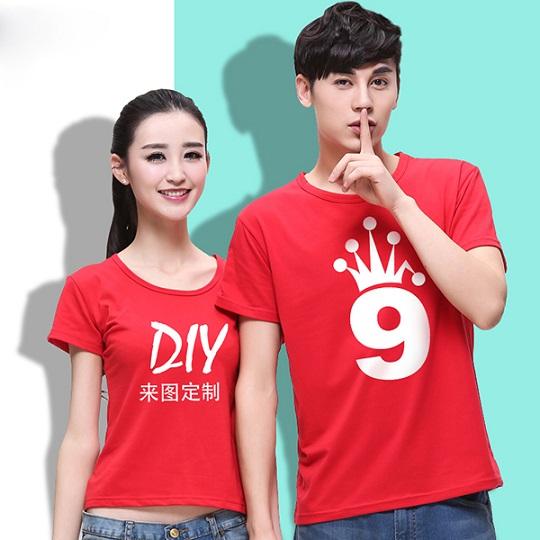 北京针织T恤、想买具有口碑的情侣T恤、就到廊坊金博服饰