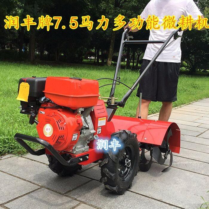 奎屯新型汽油柴油旋耕机奎屯多用途小型旋耕机