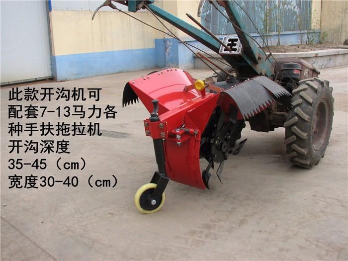 中卫新型汽油柴油旋耕机中卫多功能水田除草旋耕机