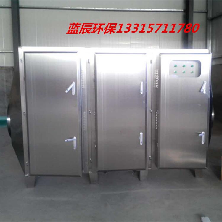 工厂废气处理设备生产厂家光氧催化废气净化装置价格优