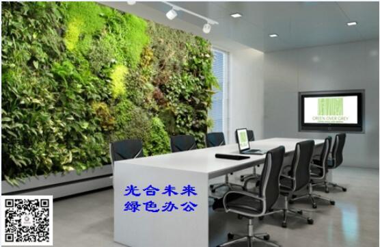 润庭装饰工程出售优质室内氧吧 办公形象墙厂家