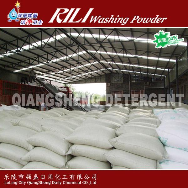 山东强盛日化厂家直销15公斤散装大包粉