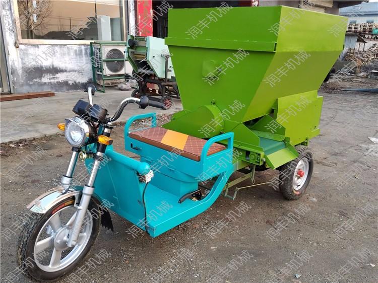 东港养殖场草料撒料车东港牛羊电动撒料车