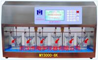 六联混凝试验搅拌器/六联电动搅拌机
