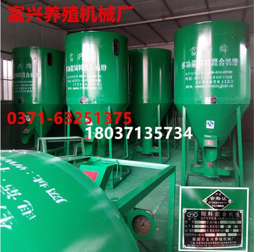 饲料机加工设备 饲料机的价格 饲料机粉碎搅拌机搅拌效率