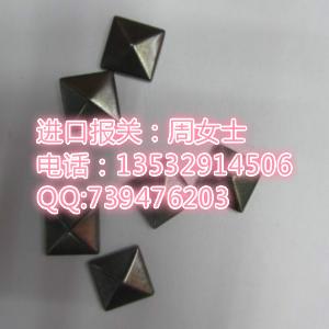 深圳汽车配件一般贸易进口报关
