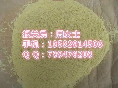 进口食品添加剂如何报关食品添加剂