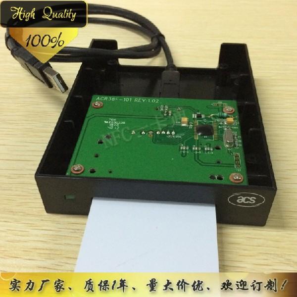 广州哪里有卖优惠的ACS ACR38-F  IC卡读卡器二手的IC卡读卡器