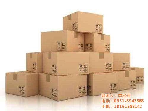 宁夏纸箱生产厂家