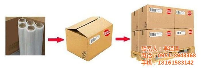 宁夏礼盒包装