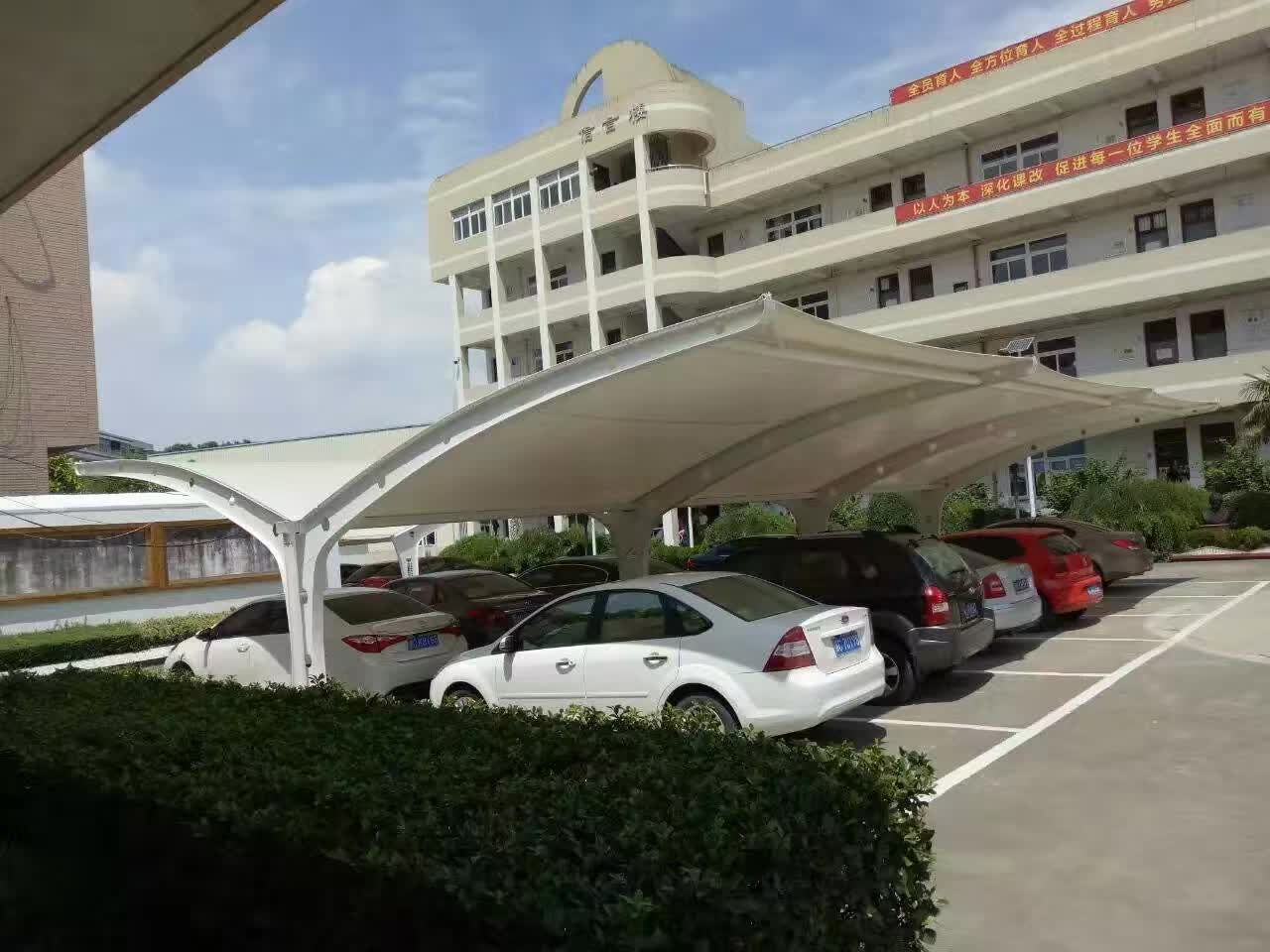 合水拉杆式停车棚uu6膜结构停车棚ll130-7578-3666