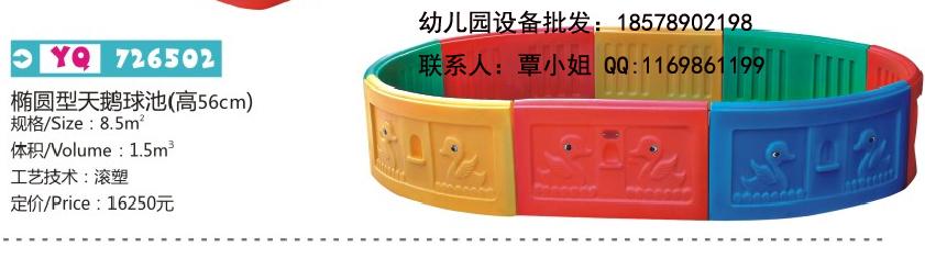 双虹儿童游乐设备、儿童游乐乐园价格、室内儿童乐园批发