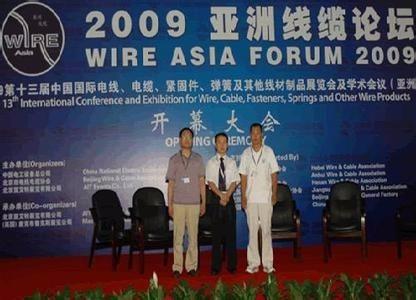 云南PV1-F光伏电缆昆明光伏电缆