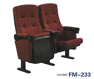 富美影院椅FM-233