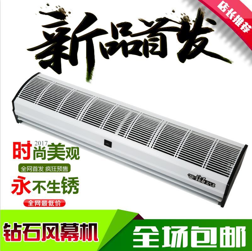 广州风幕机厂家专业生产销售