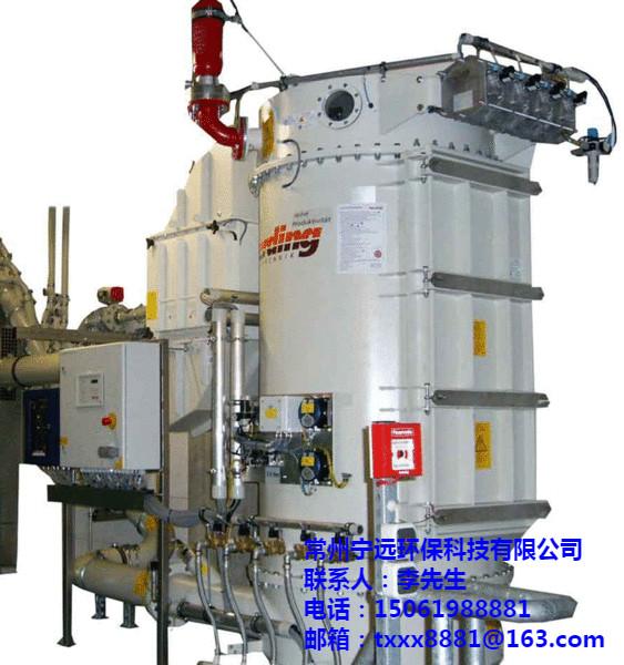 上海塑烧板(烧结板)除尘器