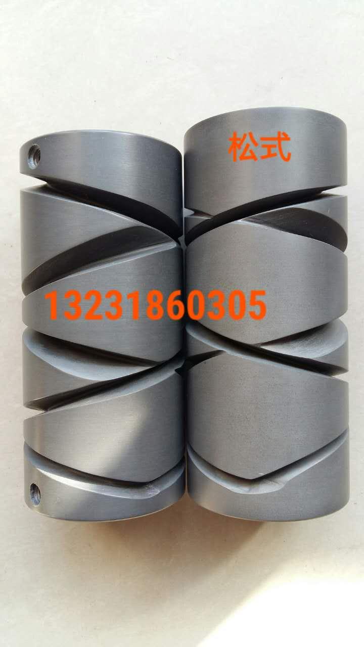西平GA014络筒机配件生产厂家气管接头