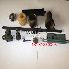 大理州剑川YFA708并纱机配件生产商槽筒配件