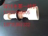 济宁市鱼台并纱机轴承座锭盘转子导纱梭子、络针板13231860305