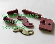 贵阳开阳橡胶尼龙件专业生产商导纱梭子、络针板