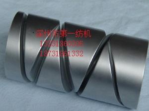 韶关仁化1332MP络筒机配件导纱梭子、络针板