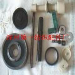 永和G121分条整经机配件生产厂家并捻设备配件13231860305