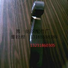 临汾隰1511M 、1515织布机打梭棒并捻设备配件