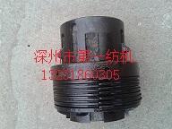 松江G121分条整经机配件生产厂家槽筒配件13231860305