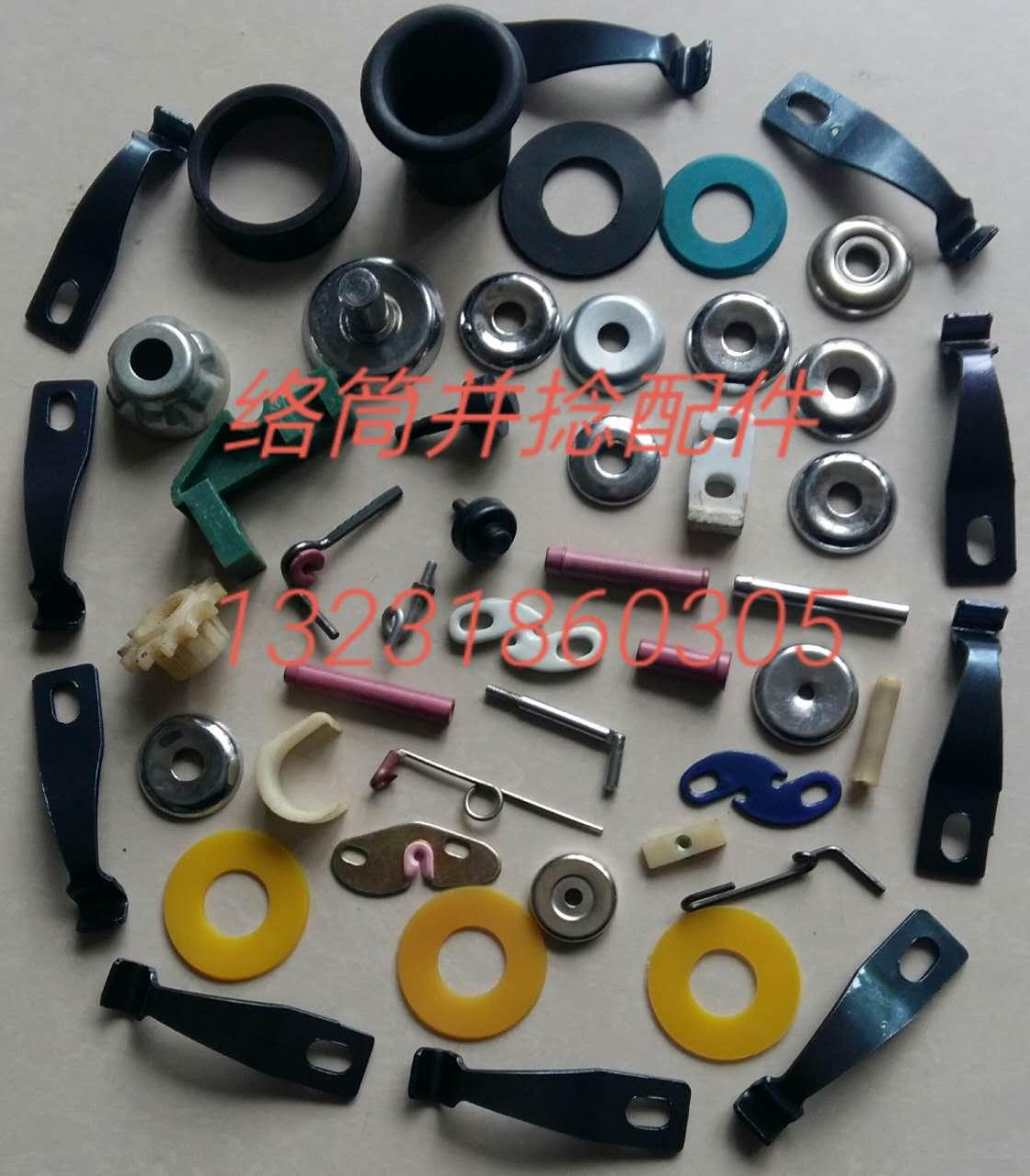 衡阳衡南G121分条整经机配件生产厂家供应商