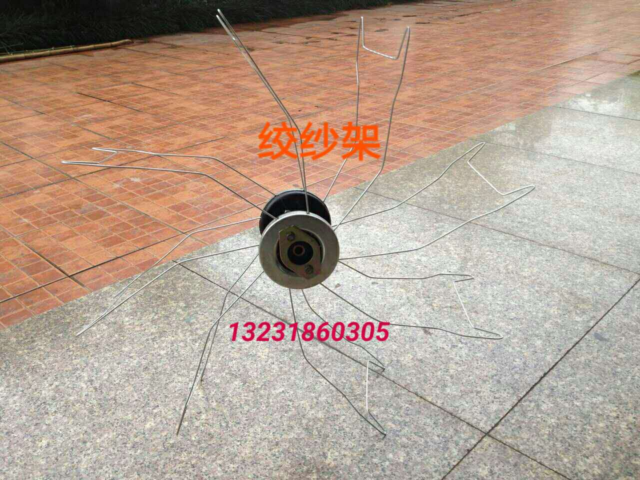 徐州铜山橡胶尼龙件生产厂家主机配套商13231860305