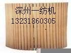 怀化靖州苗族侗族自治GA014络筒机配件生产厂家筒锭结合件13231860305