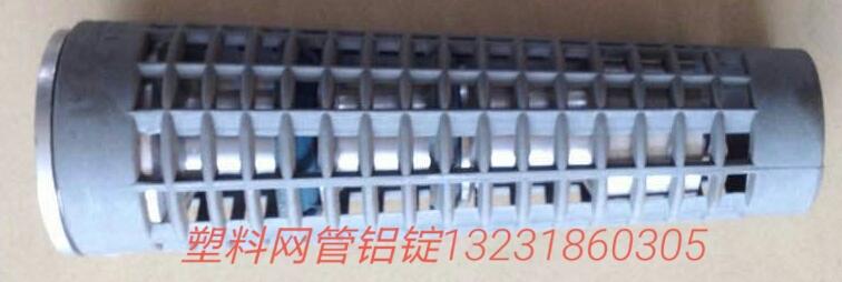 双鸭山宝清橡胶尼龙件专业生产商筒成车间用件