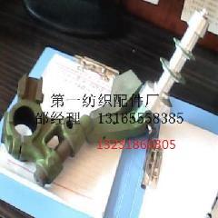 安阳市安阳A631捻线机配件供应商