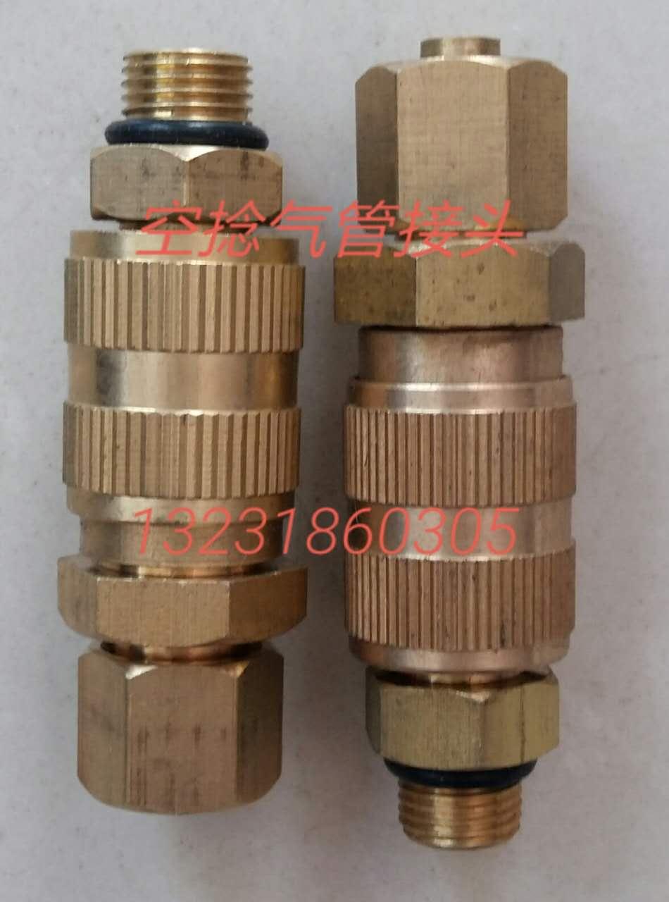 山东淄博临淄1332、GA014络筒机0122M20齿斜齿轮筒锭结合件