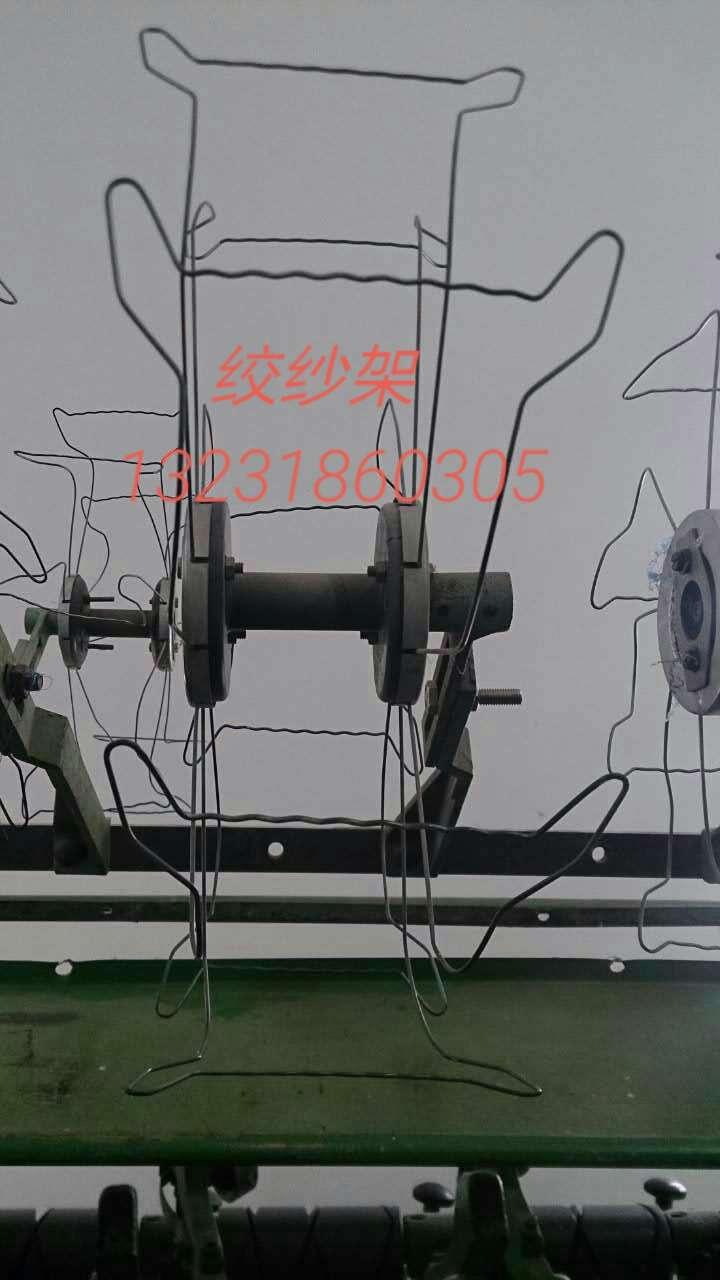 宁夏银川金凤摇纱机配件生产厂家纺织厂用13231860305
