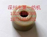 林周县GA013型络筒机、槽筒机配件筒成车间用件